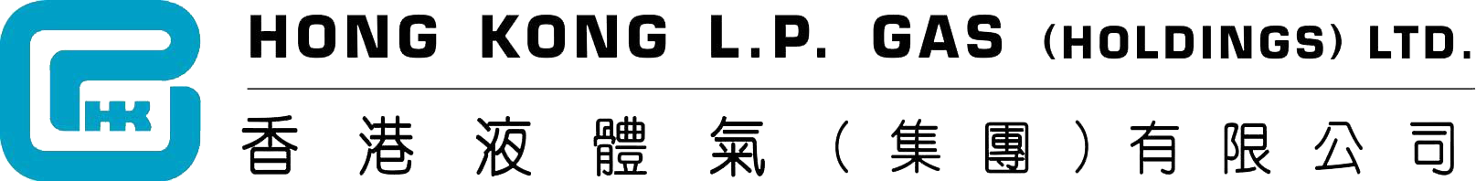 Hong Kong L.P.GAS (HOLDINGS) LTD.